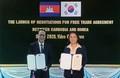 '한·캄보디아 자유무역협정 협상 개시 선언식'
