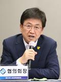 인사말하는 최교진 시도교육감협의회장