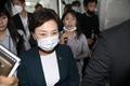 당정 마친 김현미