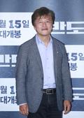 권해효 '반도'로 힐링하세요