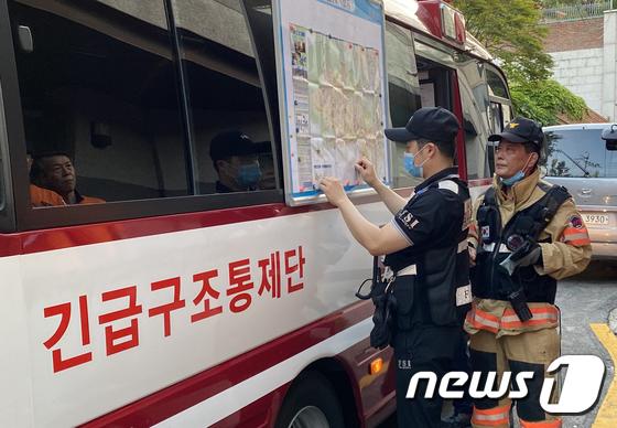 박원순 시장 실종... 수색 작업하는 경찰