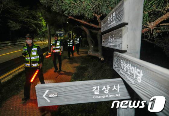 북악산 일대 야간수색 나선 경찰