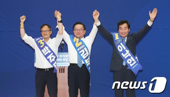민주당, 당권주자들 부산지역 합동연설