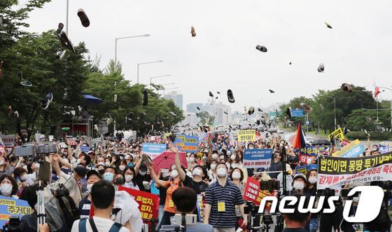 부동산 규제 규탄하며 신발 던지는 시민들