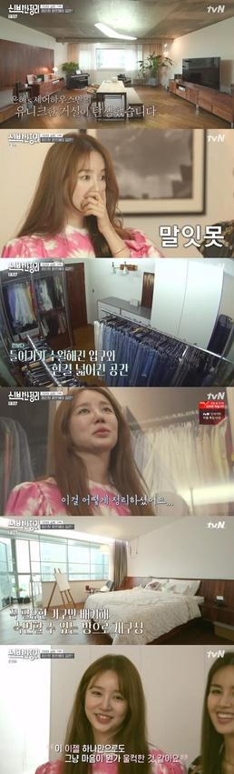 """[직격인터뷰] 윤은혜 """"'신박한 정리' 통해 '비움'의 기쁨 느껴, 행복..."""
