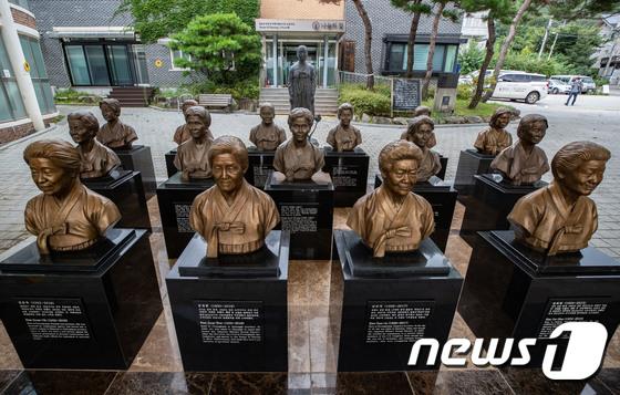 '잊지 않겠습니다'...내일은 세계 일본군 위안부 기림일