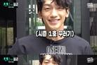 """비, 유튜브 채널 오픈…♥김태희 출연 요청에 """"가족 건드리지마"""""""