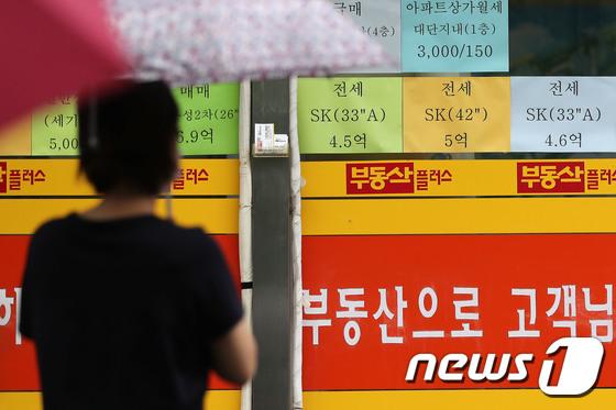 4억원 돌파한 강북 아파트 평균 전세값