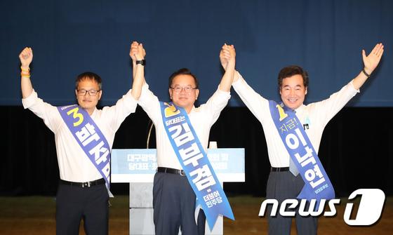 대구 찾은 박주민·김부겸·이낙연 민주당 당대표 후보