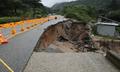 폭우에 유실된 도로