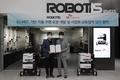 SKT, 로보티즈와 '5G/MEC기반 자율주행 로봇사업 협력 MOU'