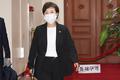 김현미 장관, 주택공급확대 TF 회의 참석