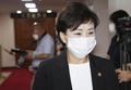 주택공급확대 TF 회의 참석하는 김현미 장관