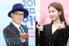 유재석·유인나·홍현희·유병재, 폭우 피해 위한 기부 러시…'선한 영향력'(종합)