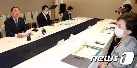 부동산시장 점검 관계장관회의 발언하는 홍남기