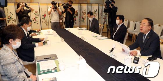 홍남기 부총리, 부동산시장 점검 관계장관회의