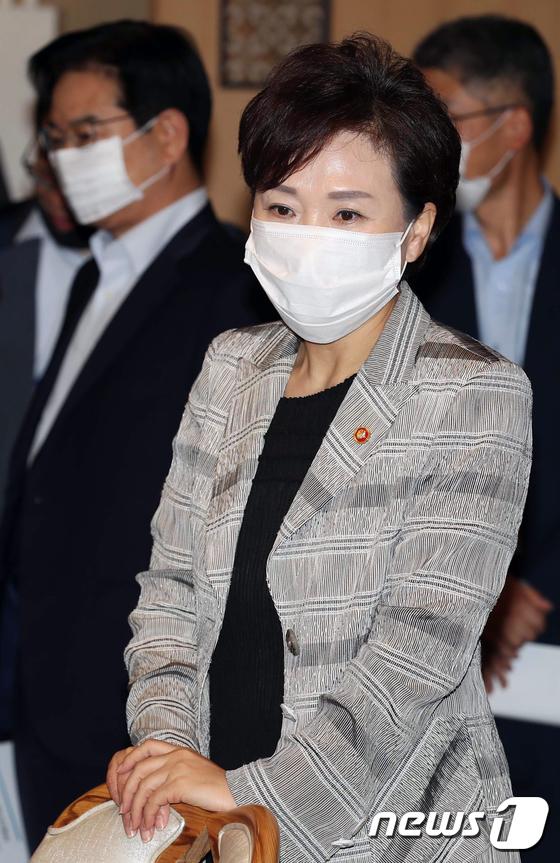부동산 시장 점검회의 참석하는 김현미 장관