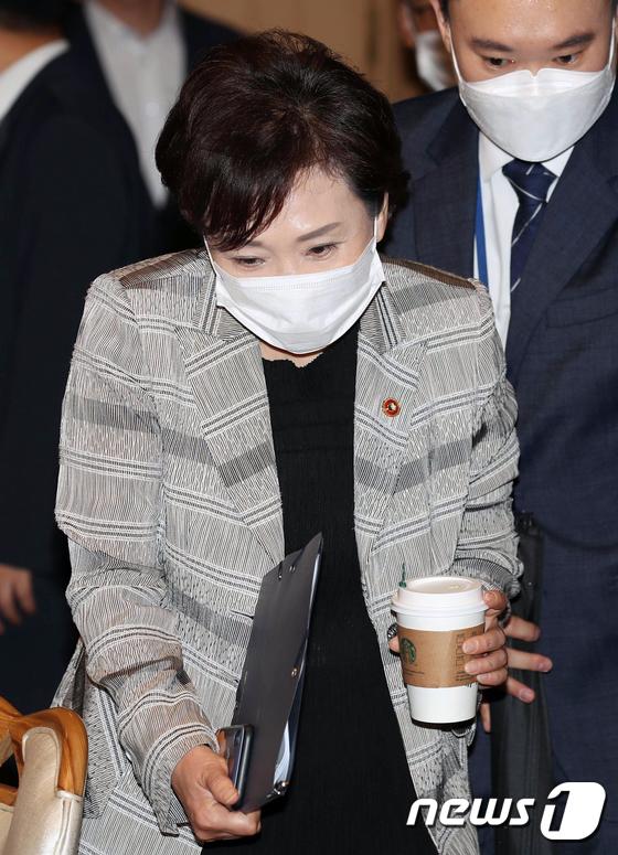 모닝커피든 김현미 장관