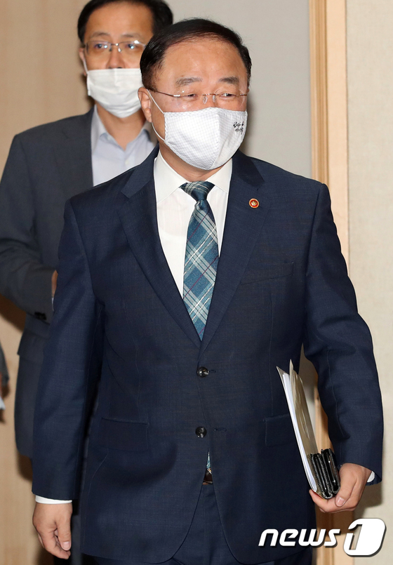 홍남기, 부동산시장 점검회의 참석