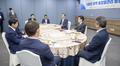 '낙동강 유역 통합물관리 방안 마련을 위해'