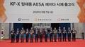 韓 독자 개발 '전투기의 눈' AESA레이더 시제품 첫 출고