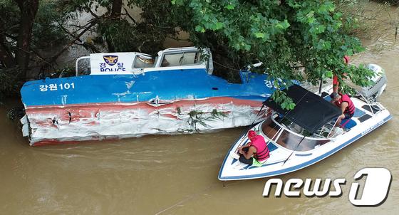의암댐 사고 경찰정 발견
