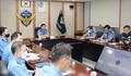 해양경찰청, 태풍 '장미' 븍상 관련 전국지휘관 화상회의