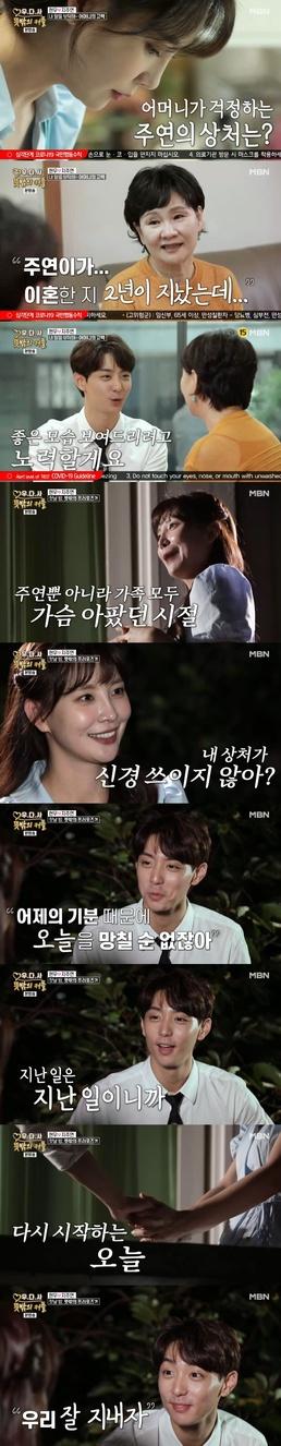 """[직격인터뷰] '우다사3' PD """"지주연, 현우에게 이혼 언급...제작진도 ..."""