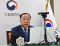 아시아개발은행 연차총회 주재하는 홍남기 부총리