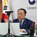 제53차 아시아개발은행 연차총회 주재하는 홍남기 부총리