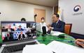 '제53차 아시아개발은행 연차총회'