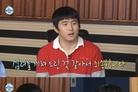 """""""많이 부족해""""…기안84, 5주만에 '나혼산' 등장→'여혐 논란' 재차 사과"""