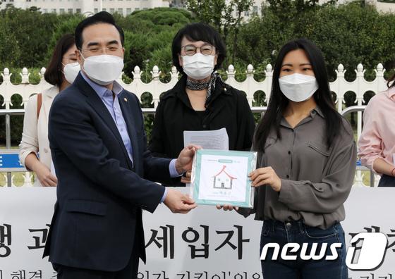 \'세입자 지킴이\' 명패 받는 박홍근