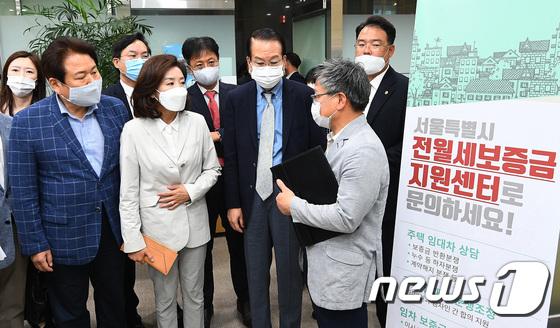 국민의힘, 전월세보증금지원센터 방문