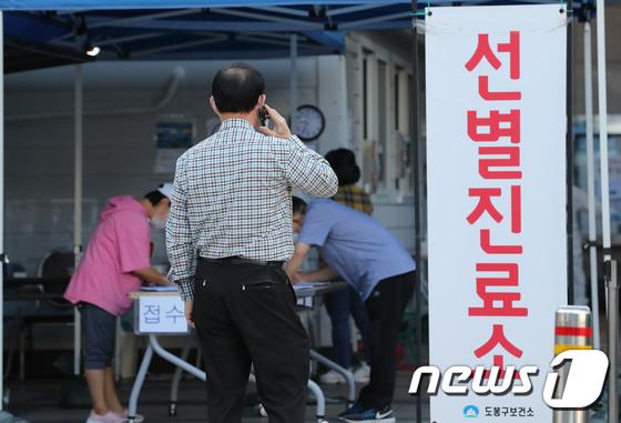 서울 도봉구 \'예마루데이케어센터\' 관련 집단감염 발생