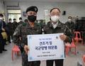 국군장병에게 위문품 전달하는 홍남기 부총리