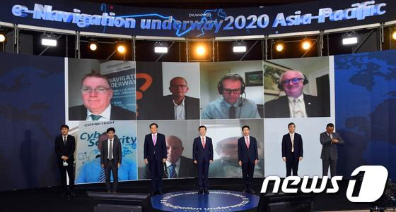 해수부 'e-내비게이션 국제컨퍼런스'
