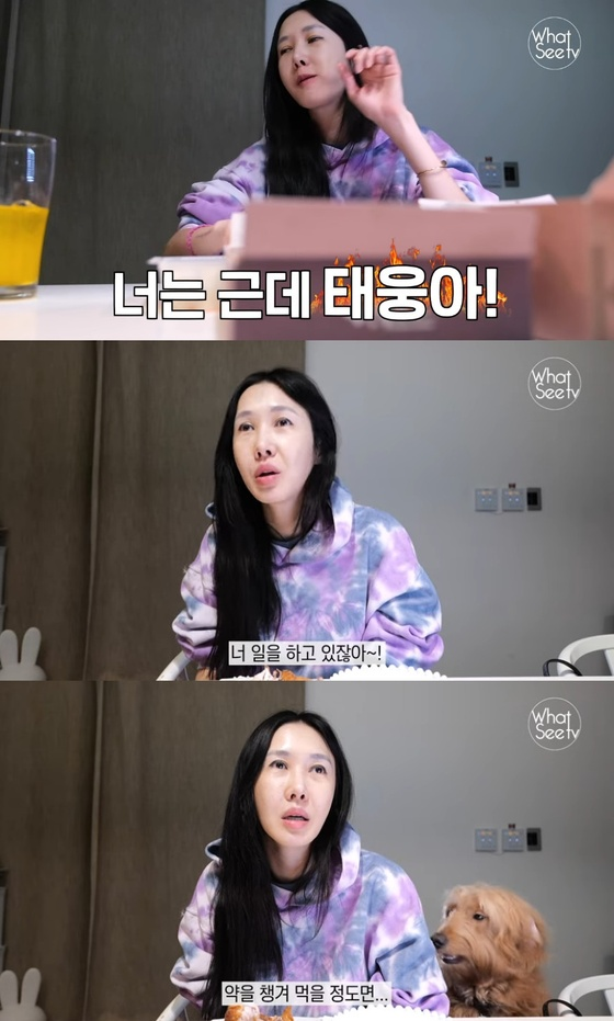 """엄태웅 """"딸이 일 좀 하자고 해요""""→ 윤혜진 """"좋은 기회가 또 올거야"""""""