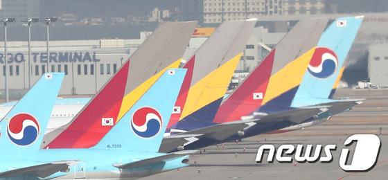 공정위에 기업결합신청서 제출한 대한항공