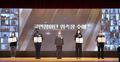 용산공원 국민참여단 온라인 발대식