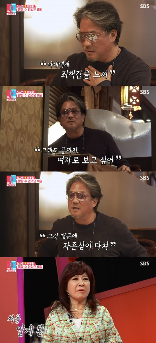 """'브론즈 드림 2'이무송, """"더 벌기 위해 노사에게 자존심이 아파"""""""