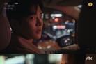 [N초점] 배신·복수 먼저 나온 로맨스 '선배 그 립스틱'…관건은 설득력