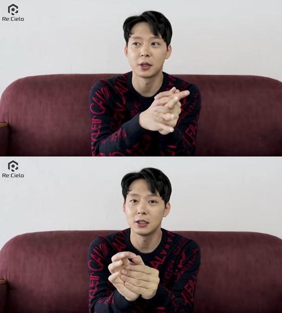 """'은퇴 전복'박유천, 이번 유튜브 채널 오픈 """"팬들과 소통하겠다"""""""