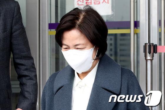 추미애, 법무부 장관 마지막 검찰 인사 단행…542명 자리 이동