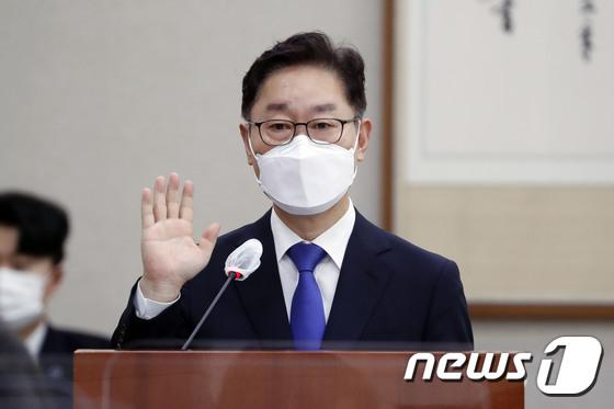 박범계 인사청문회…재산문제·검찰개혁 쟁점