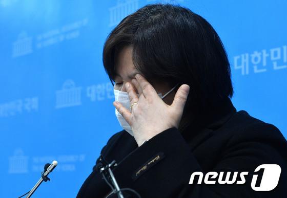 김종철 성추행 사건에 눈물 흘리는 배복주 부대표