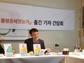 '쌀, 재난, 국가' 출간한 이철승 서강대 사회학과 교수
