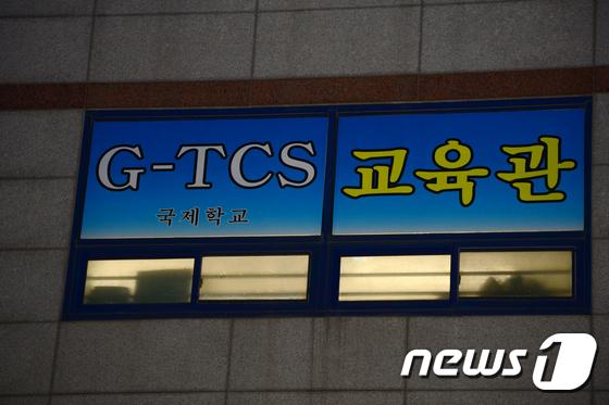 \'확진자 발생\' 광주 광산구 소재 TCS국제학교