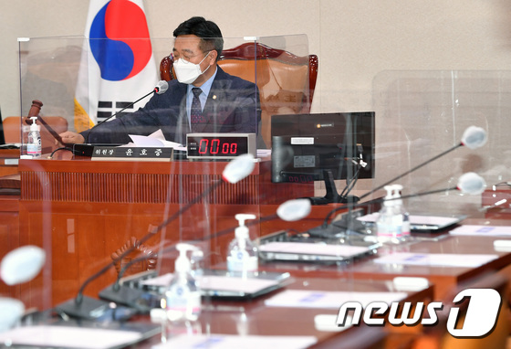 법사위, 박범계 장관 청문경과보고서 채택