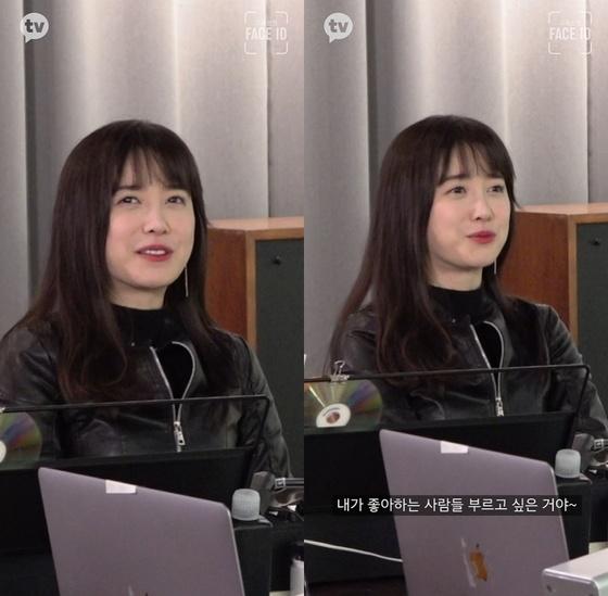 """구혜선 """"다음에 결혼식을하고 싶어요 … 손님 명단 쓰고 있어요"""""""